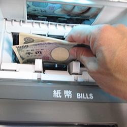 ATM入金 挿絵