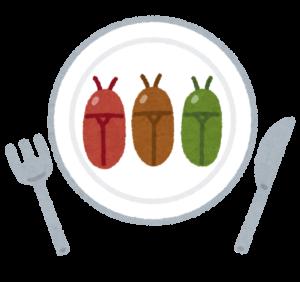 これからは昆虫料理がアツい!?※やや閲覧注意